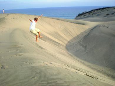 Sigatoka Sand Dunes National Park Fiji Reviews Pictures Map Visual Itineraries